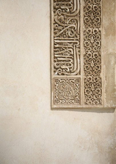 plaster wall; the Alhambra, Granada, Spain